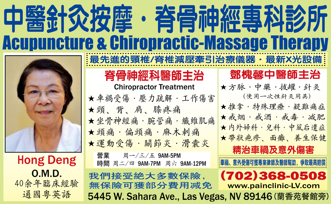 company information fourth chiropractic massage