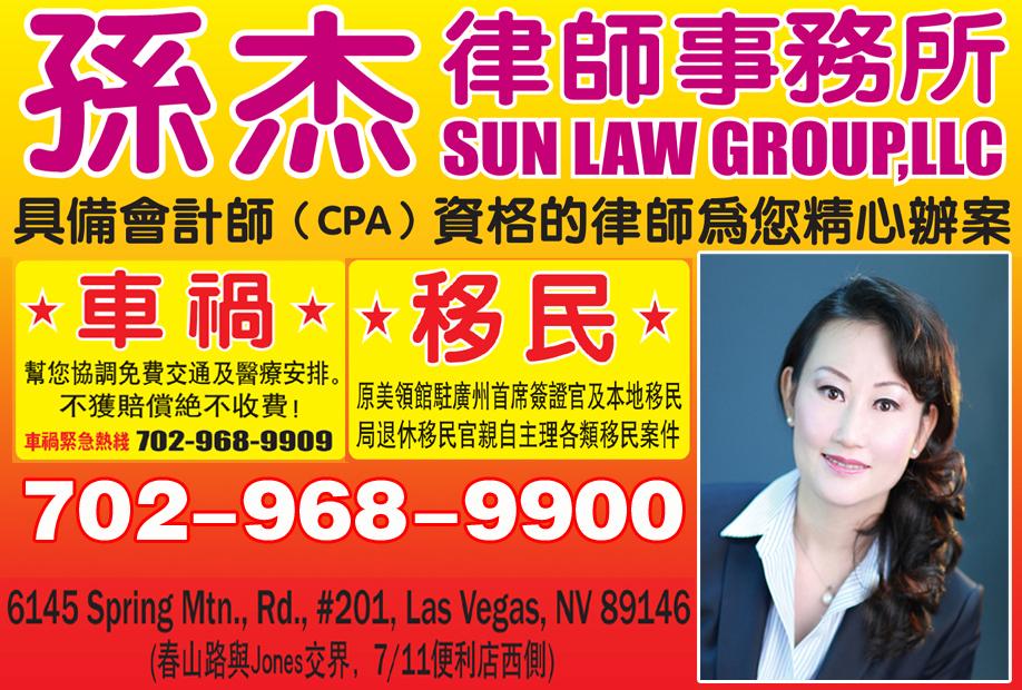 保险 - 贷款 (4)