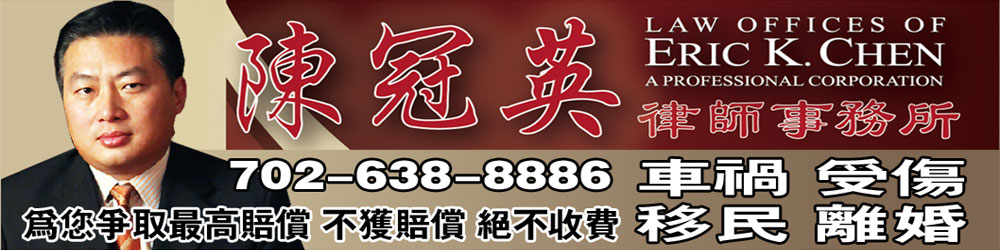 C-陈冠英律师事务所