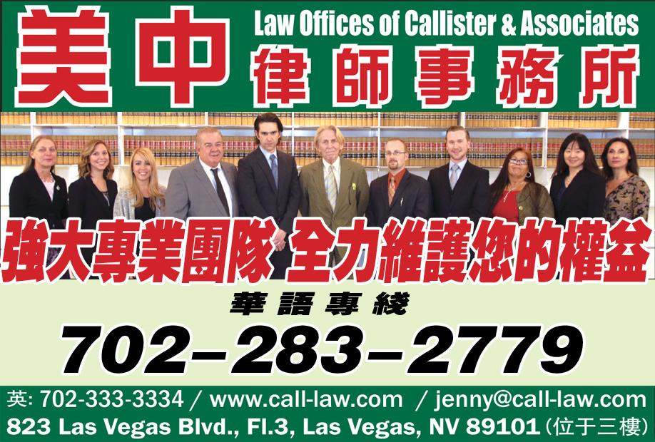 美中律师事务所